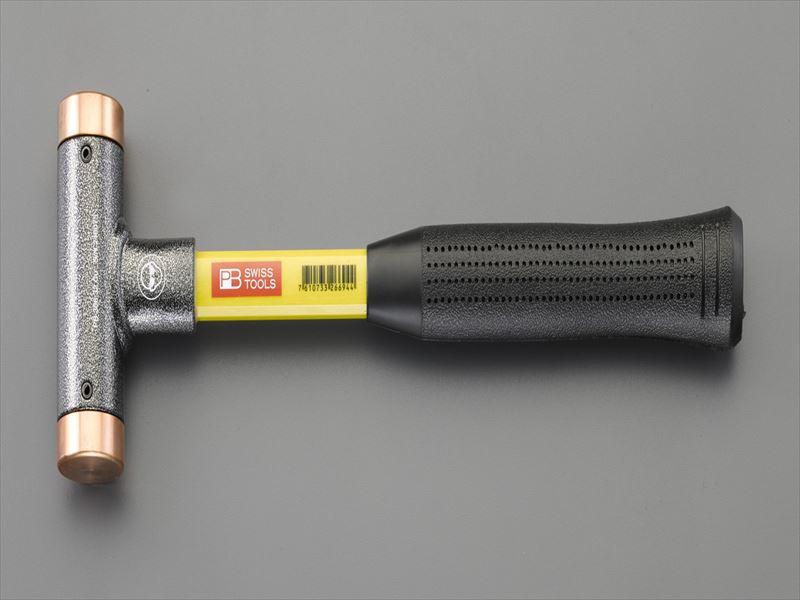 エスコ(ESCO) 40mm/1400g 無反動ハンマー(銅/グラスファイバー柄) EA570A-73