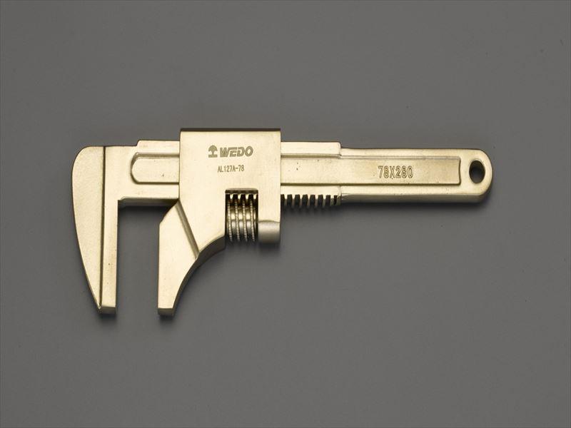 エスコ(ESCO) 250mm/62mm モーターレンチ(ノンスパーキング) EA643AB-250