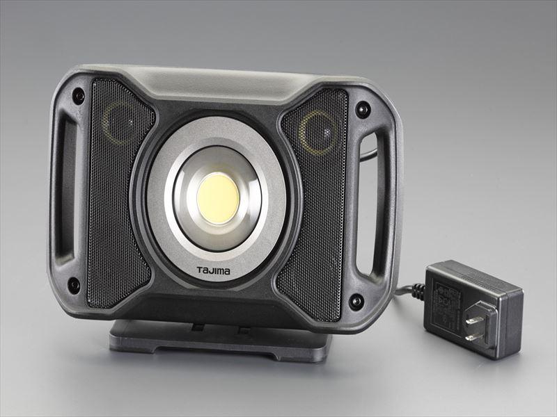 エスコ(ESCO) [充電式]作業灯/LED EA814RT-2