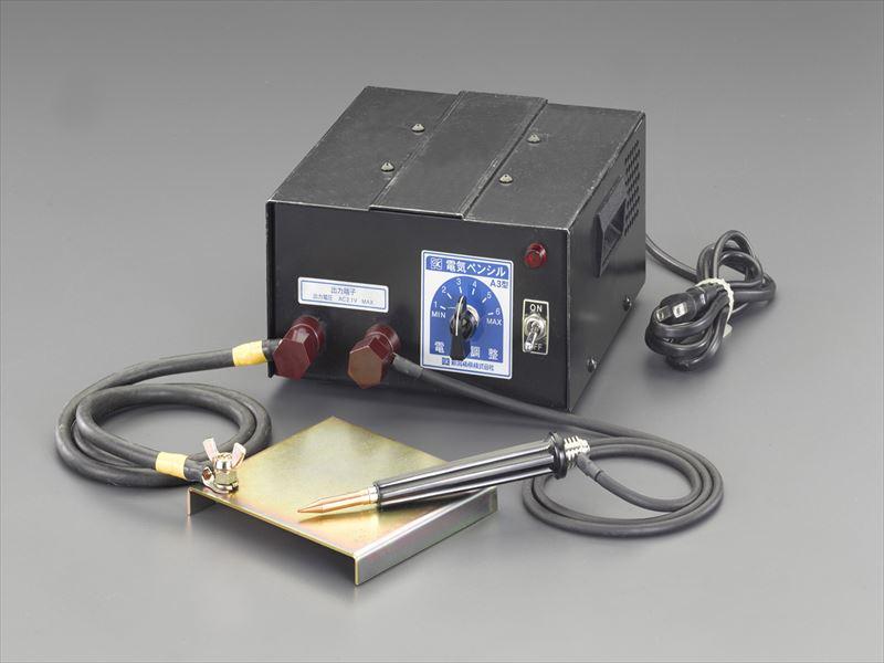 エスコ(ESCO) AC100V 電気ペンシル EA818FD