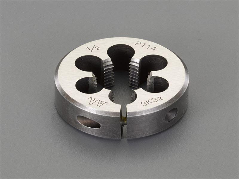 エスコ(ESCO) 1/2-14/50mm ダイス(PT/SKS2) EA829MY-211
