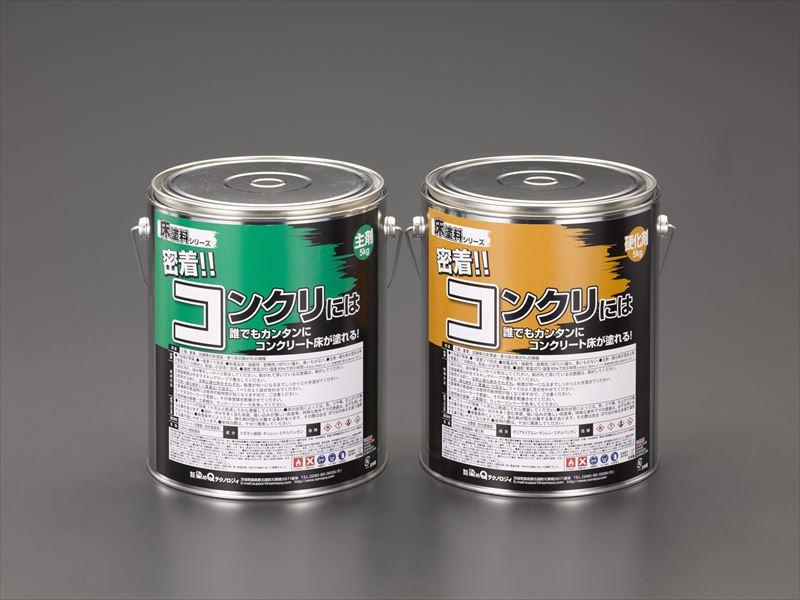 エスコ(ESCO) 10kg 床塗料(グレー) EA942DP-2A