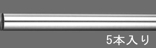 エスコ(ESCO) φ38x1.0x1820mm ステンレス管(5本) EA440DF-38