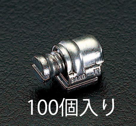エスコ(ESCO) 自在バンドスクリュー(ステンレス製/100個) EA463DC-100