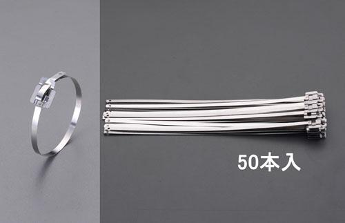 エスコ(ESCO) 6.4x229mm 結束バンド(ステンレス製/50本) EA463FF-12