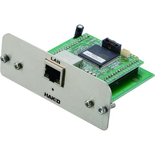 白光(HAKKO) インターフェースカード LAN仕様 B5212