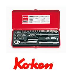 Ko-ken(コーケン) 6.35sq. ソケットセット 2257M