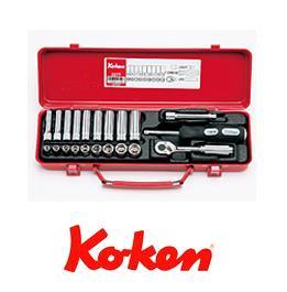 Ko-ken(コーケン) 6.35sq. ソケットセット 2277
