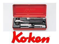 Ko-ken(コーケン) 9.5sq. トルクラチェットセット 3225A