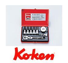 Ko-ken(コーケン) 9.5sq. ソケットセット 3251