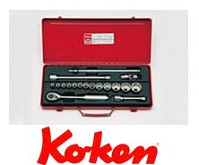 Ko-ken(コーケン) 12.7sq. ソケットセット 4250M