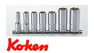 Ko-ken(コーケン) 9.5sq. 12角英国規格ディープソケットレールセット RS3305W/7