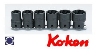 Ko-ken(コーケン) 12.7sq. ナットツイスターレールセット RS4127/6