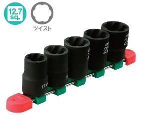 KTC(京都機械工具) 12.7sq. ツイストソケットセット TB4TW05