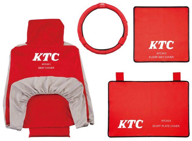 KTC(京都機械工具) カバーリングセット ATYC4014