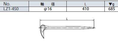 maitiba LZ1-450 KTC(京都機械工具)