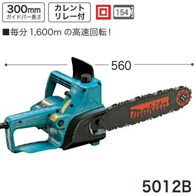 マキタ(makita) 電動式チェンソー 5012B