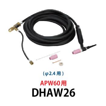 マキタ(makita) TIG溶接トーチアッセンブリ(φ2.4用) DHAW26