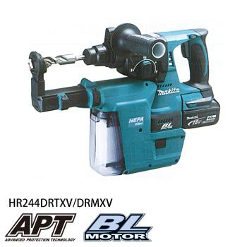 【セール期間中ポイント2~5倍!】マキタ(makita) 集塵システム付24mm充電式ハンマドリル(4.0Ah) HR244DRMXV