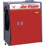 【直送】【代引不可】エムケー精工 高圧洗浄機 スターフレッシャー1800 3相200V 50Hz SF-Z1800A51
