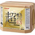 リンレイ 床用樹脂ワックス 超耐久プロつやコート1 EX 18L 657864
