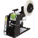 エルム 手動タブテープディスペンサー フィラメントテープ・仮止めテープ対応 EL-100A