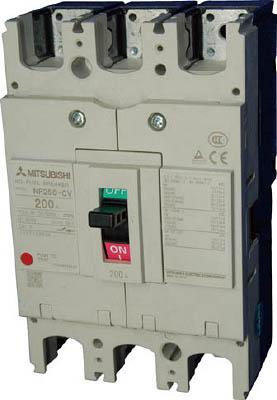 三菱電機 ノーヒューズ遮断器 NF-Cシリーズ(経済品) NF250-CV3P200A