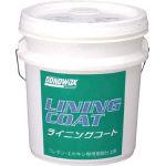 コニシ エキポシ・ウレタン塗り床専用樹脂ワックス ライニングコート 18L 05103