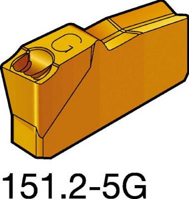 サンドビック T-Max Q-カット 突切り・溝入れチップ H13A 10個 N151.2-300-30-5G H13A