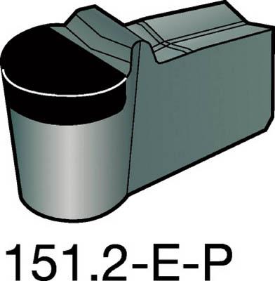 サンドビック T-Max Q-カット 突切り・溝入れCBNチップ CB20 5個 N151.2-600-50E-P CB20