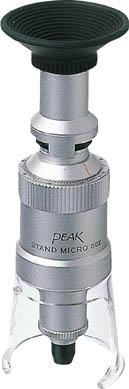 ピーク(東海産業) スタンド・マイクロスコープ50X50倍 顕微鏡 2008-50