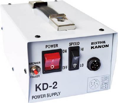 カノン(中村製作所) 電動ドライバ-用(2KD・5KD用)トランス KD-2