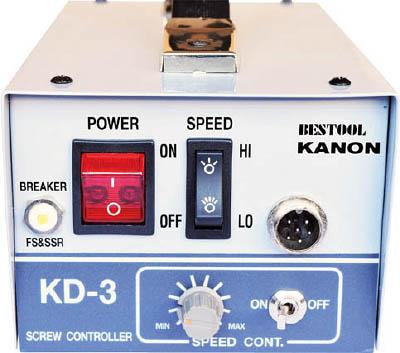 カノン(中村製作所) 電動ドライバ-用(2KD・5KD用)トランススピードコントロール仕様 KD-3