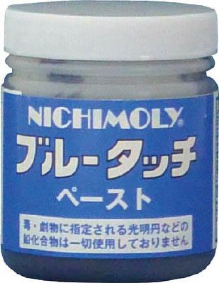 藍色接觸粘貼200g 3008022 Nichimo再(NICHIMOLY)