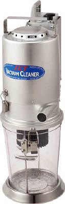 三立機器 乾式専用掃除機 ポータブルーバック PBT-1024-T