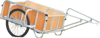 【直送】【代引不可】HARAX(ハラックス) アルミ製リヤカー 輪太郎 総板張り式 BS-2000G