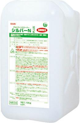 실버 N플러스 10 Kg/BL NB34 Linda(요코하마 유지 공업)