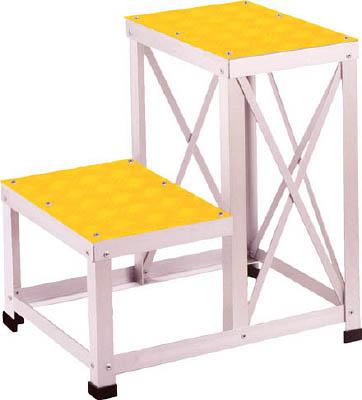 【直送】【代引不可】ユニオンスチール ローハイシステムステップ カラー足踏台(黄) アルミ製 LH-2651A-YE