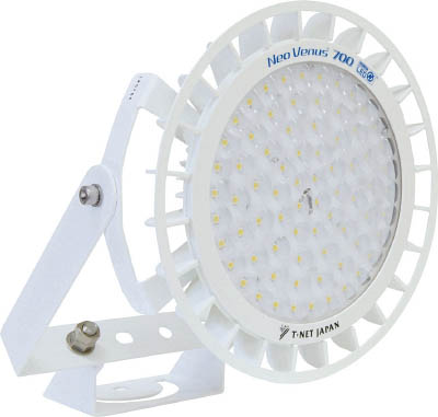【直送】【代引不可】ネオビーナス(ティーネット) 700X 投光器型(アームAタイプ) NV700XCW-FA120C