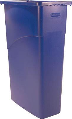 ラバーメイド スリムジムコンテナ ブルー 354065