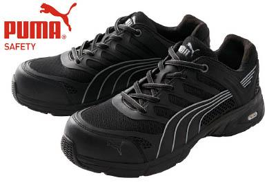 PUMA(プーマセーフティ) 作業靴 ヒューズ・モーション・ブラック・メン・ロー 26.5cm 64.229.0-26.5