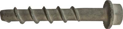 フィッシャー コンクリートスクリュー FBS8X80/15 US TX 100本 66956