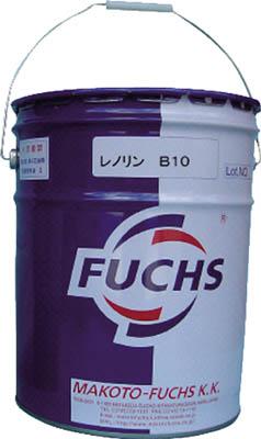 【直送】【代引不可】フリックス レノリンB10 油圧作動油 20Lペール缶 淡黄色液体 RNB10PL