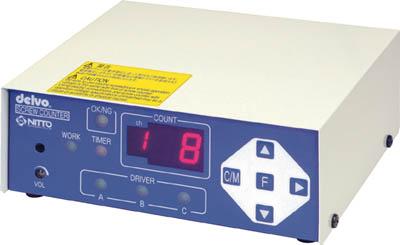 日東工器 デルボ ねじ締めカウンター DLR5340-WN