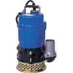 ツルミ(鶴見製作所) 一般工事排水用水中ハイスピンポンプ 100L/min 全揚程8m 50Hz 200V HS2.4 50HZ