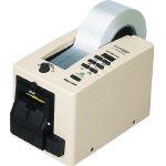 エルム 電子テープカッター MS-1100