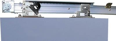 日東工器 スライディングクローザー 水平式 700-1200mm NSC-C1215-22