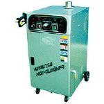 【直送】【代引不可】有光工業 高圧温水洗浄機 60HZ AHC-3100-60HZ