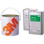 3M(スリーエム) 解体可能型レジン 4441J 1.5kg 4441J 1.5KG