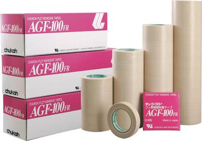 チューコーフロー(中興化成工業) テフロン粘着テープ ガラスクロス 0.18mmX150mmX10m AGF100-18X150
